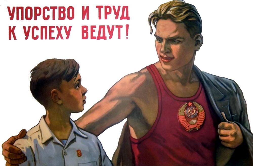 Русские народные пословицы и поговорки о труде, работе, терпении.
