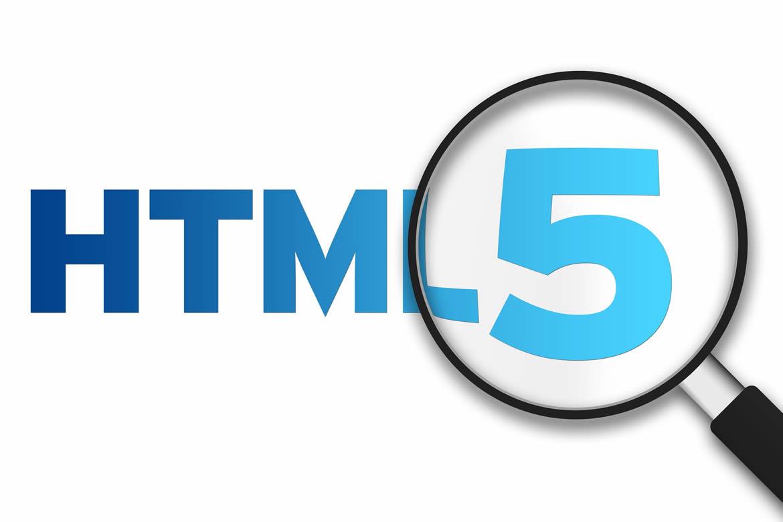 Минимальный код для HTML5